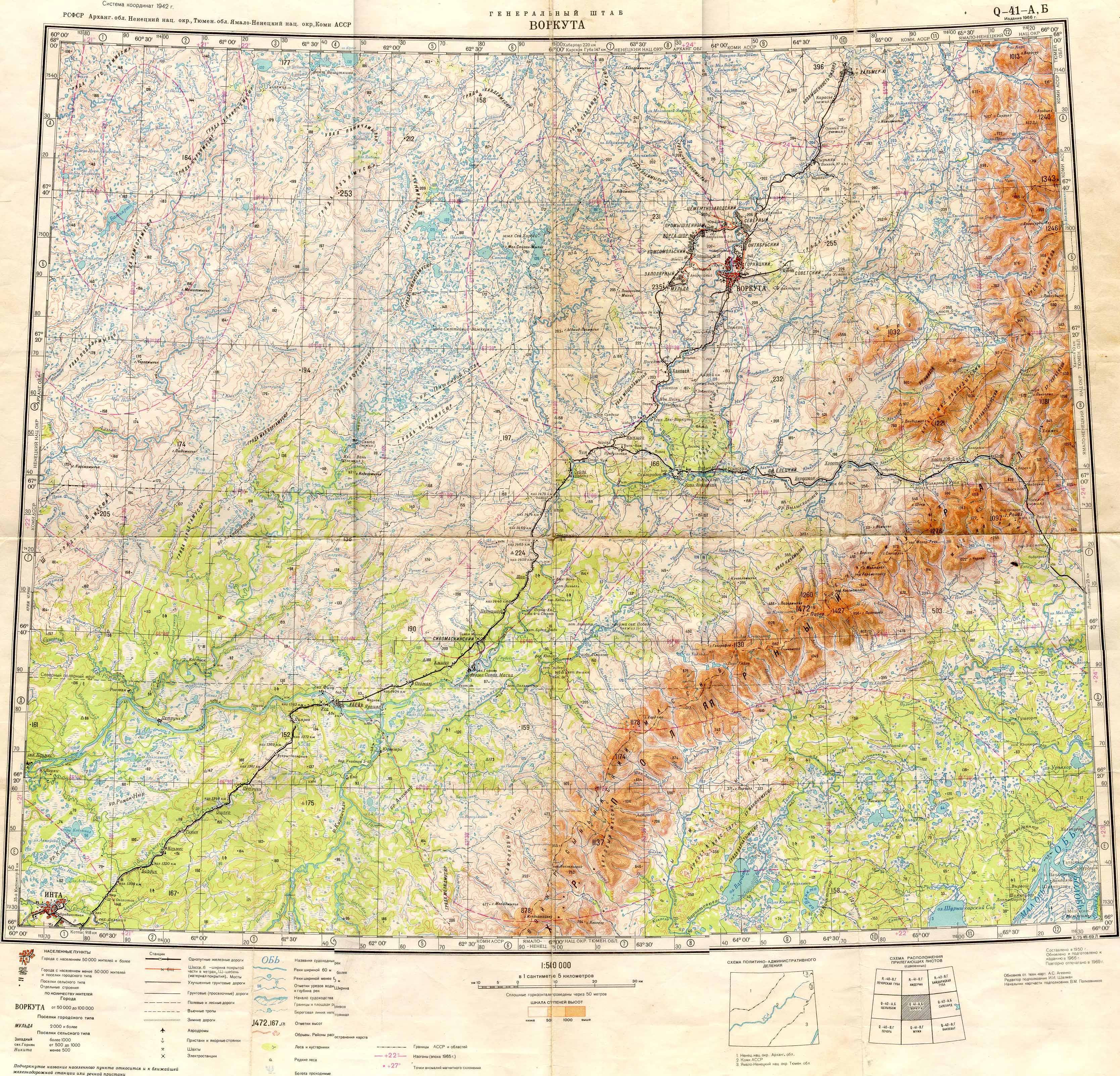 Топографическая карта Q-41-А,Б. Воркута: http://mapq41.narod.ru/map5/indexab.html